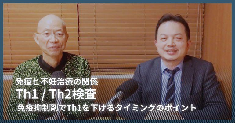 吉田 淳 先生、アンディさん
