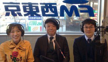 西村さん、森田さん、トシさん