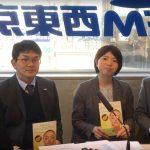 西村さん、トシさん、林田さん、高橋さん