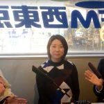 西村さん、小柳由利子先生、トシさん