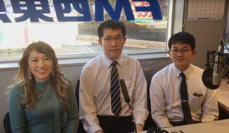 西村さん、宮部さん、トシさん
