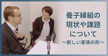 シルバンさん、小川さん