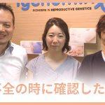 アンディさん、小柳先生、小山先生
