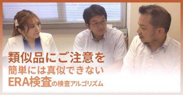 西村さん、トシさん、アンディさん