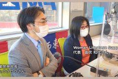 キャリアと不妊治療の両立、不妊治療の支援制度についても。